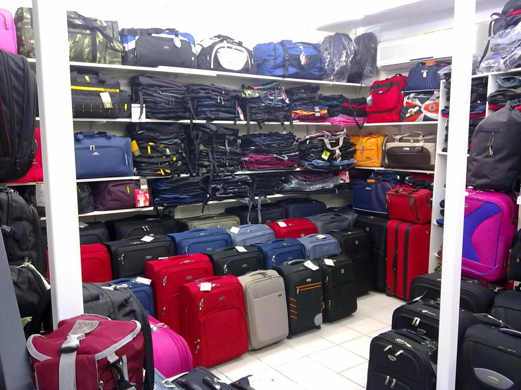 Επώνυμες βαλίτσες