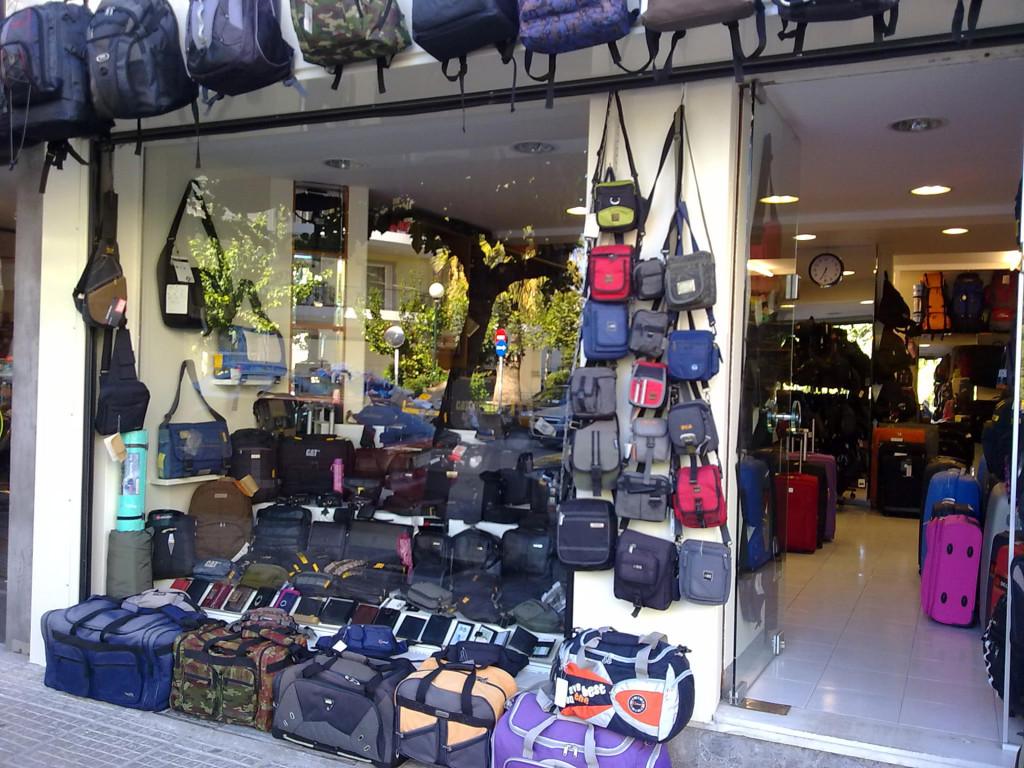 Οικονομικές βαλίτσες στην Αθήνα