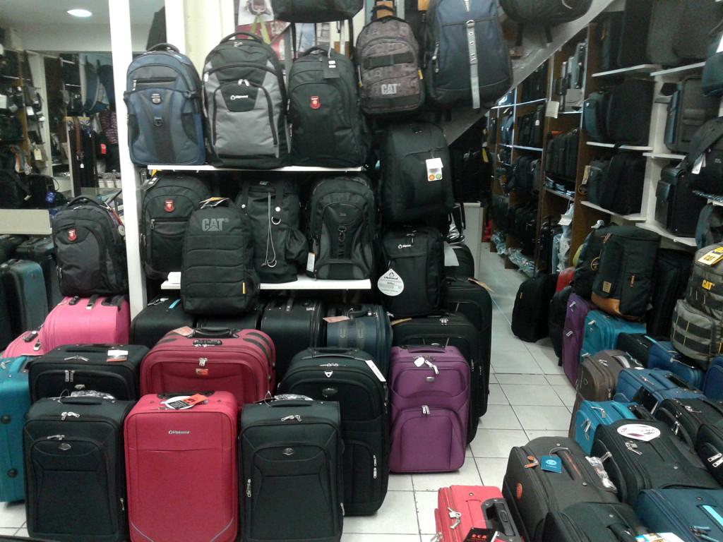 Βαλίτσες χειραποσκευές